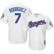 Majestic Men's Replica Texas Rangers Ivan Rodriguez #7 Cool Base Home White Jersey w/ 2017 HOF Patch