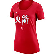 Nike Women's Houston Rockets Dri-FIT City Edition Logo T-Shirt